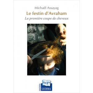 Le Festin d'Avraham