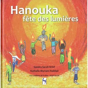 Hanouka, fête des lumières