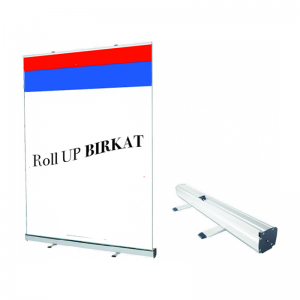 BIRKAT Roll Up - V. Achkénaze